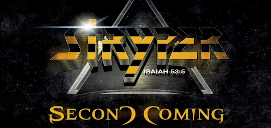 Album Review: Stryper- Second Coming